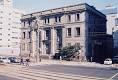 旧日本銀行広島支店p